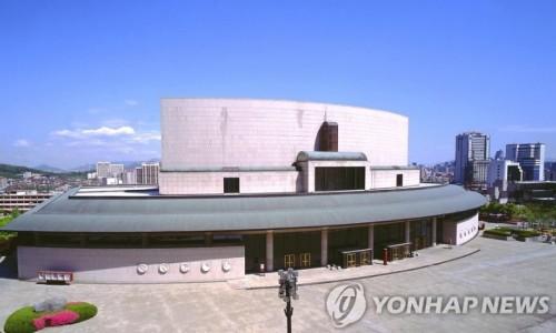 """[연합뉴스] 예술의전당 직원 1명 코로나19 확진…""""국내 공연장 첫 사례"""""""
