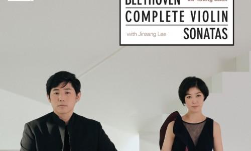 [연합뉴스] [문화소식] 백주영·이진상 베토벤 바이올린소나타 전곡 앨범
