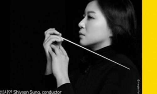 2021 서울시향 성시연의 하이든과 쇼스타코비치 (01.21-22)