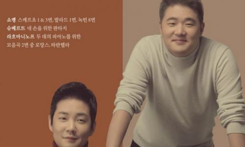 [아시아경제] 임동민·동혁 형제, 데뷔 첫 듀오 리사이틀 공연 연다
