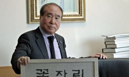 [조선일보] 故이종덕 예술의 전당 사장 '광화문문화예술상' 수상