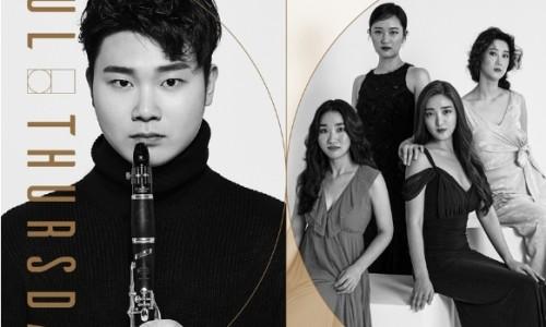 [연합뉴스] [공연소식] 클라리네티스트 김한-에스메 콰르텟 '쓰리 퀸텟'