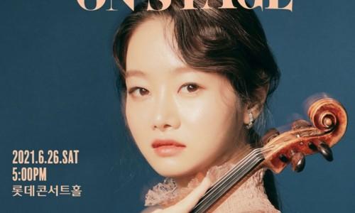 김봄소리 바이올린 리사이틀 〈Violin on Stage〉