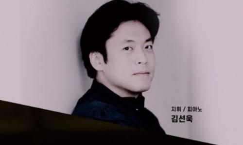 KBS교향악단 제768회 정기연주회