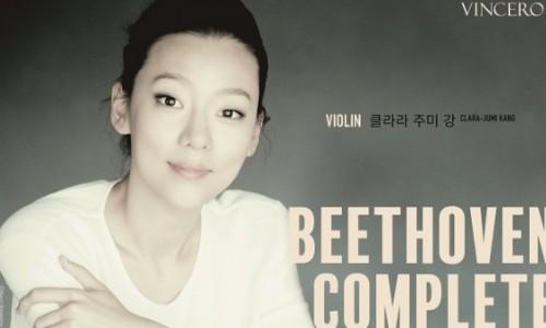 [연합뉴스] 클라라 주미 강-김선욱, 베토벤 바이올린 소나타 전곡 공연