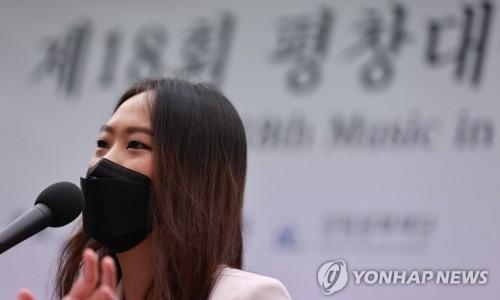 [연합뉴스] 제18회 평창대관령음악제 28일 개막…철저한 방역·안전 최우선