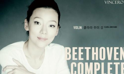 클라라 주미 강 & 김선욱 베토벤 바이올린 소나타 전곡